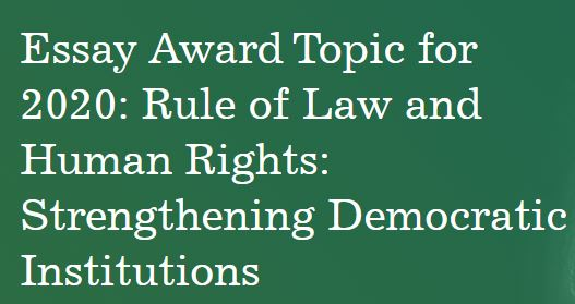 2020 Human Rights Essay Award Competition